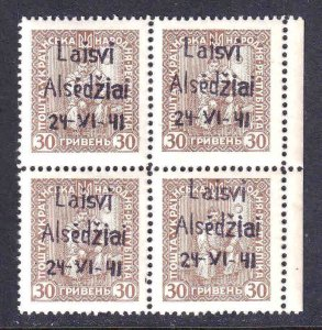 RUSSIA AREA 30k BLOCK 4 LAISVI ALSEDZIAI GERMANY OCC OVERPRINT LOCAL OG NH VF