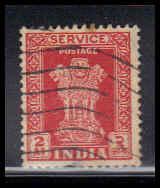 India Used Fine ZA4282