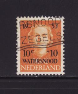 Netherlands B248 Set U Queen Juliana (C)