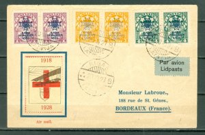 LATVIA 1927 RED CROSS WAR INVALIDS #B21-23 (2) on AIR COVER TO FRANCE ..VIGNETTE