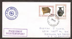 Greece Sc 1309 on 1984 PAQUEBOT Cover, M/T METSOVON 1;0