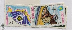 DUBAI  147-50  MNH SHORT 149