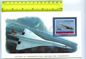 255198 Upper Volta plain Concorde card w/ mint stamp