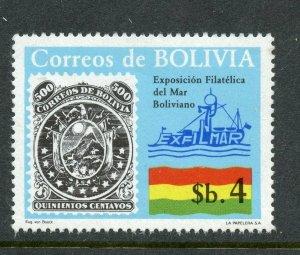 BOLIVIA SCOTT# 651 CEFILCO# 1014 EXFILMAR 1979 STAMP EXHIBITION MNH AS SHOWN