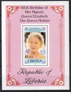 Liberia #1040 MNH  CV $3.00 (K2059)