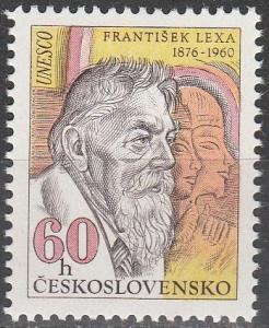 Czechoslovakia #2051  MNH F-VF  (V2517)