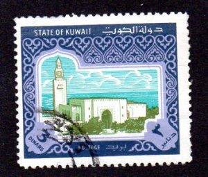 KUWAIT 870 USED SCV $14.00 BIN $4.25 PLACE
