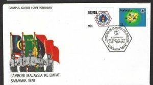 1978 Malaysia Boy Scout Jamboree FDC