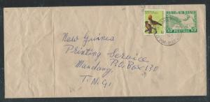 ST KITTS NEVIS (P0112B) 1951 KGVI 1/-X2+3D A/M TO USA