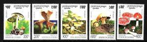 D4-Cambodia-Sc#1426-30-unused NH set-Mushrooms-Fungi-1995-