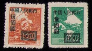 China Sc #26-27 $500 & $300 (PRC) Trains/Planes F-VF