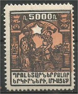Armenia, 1922, MNH 5000r, Forging Scott 308