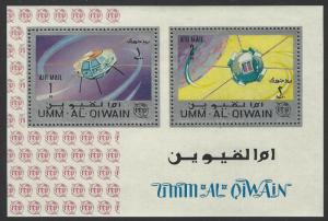 Umm al Qiwain Mi87 MNH Souvenir Sheet