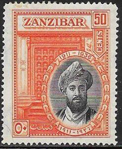 Zanzibar 217 Unused/Hinged - Sultan Khalifa bin Harub