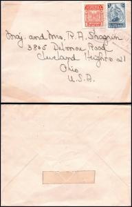 Goldpath: Guatemala cover 1947 , to U.S.A.  _CV24_P20