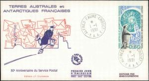 French Southern & Antarctic Territory #150, Antarctic Cachet and/or Cancel