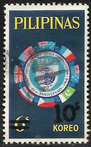 Philippines 1972 Scott# 1121 Used