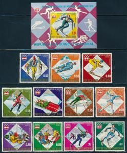 Equatorial Guinea - Innsbruck Olympic Games MNH Sports Set (1976)