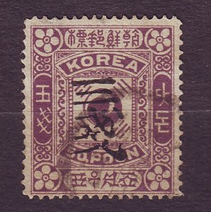J23346 JLstamps 1902 south korea used #37 ovpt