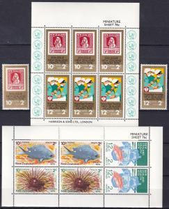 New Zealand  #B101-2, B102a, B104a  MNH  CV $2.80  Z65L