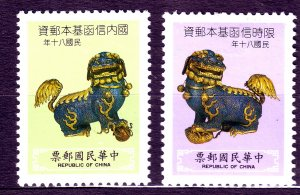 J23038 JLstamps 1991 taiwan china set mh #2800-1 art