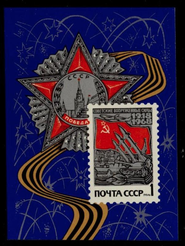 USSR (Russia) 3449 MNH Armed Forces, Rocket, Flag, Ship, Aircraft