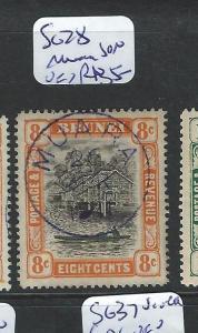 BRUNEI (P1701B) 8C  SG 28  MUARA SON CDS  VFU