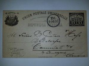 J) 1898 PERU, POST AND TELEGRAPH BUILDING LIMA, POSTAL STATIONARY, POSTCARD, UPU