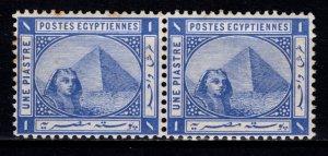Egypt 1881 1p Definitive, Pair [Unused]