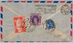 BURMA -  POSTAL HISTORY - COVER  to ITALY 1960