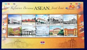 Malaysia Scott # 1170 ASEAN 40th Anniversary Stamp Set MNH