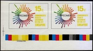 SINGAPORE 1971 Heads of Govt 15c IMPERF PROGRESSIVE PROOF PAIR.............48826