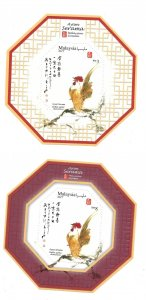 Malaysia 2017 Year of Rooster Zodiac New Octagon shaped 2 S/S MNH Bo21