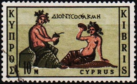 Cyprus.1964 10m S.G.252 Fine Used