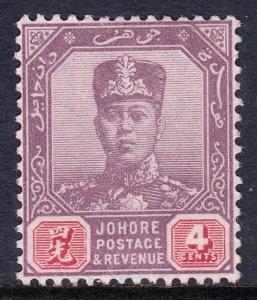 Malaya (Johore) - Scott #62 - MNG - SCV $9.25