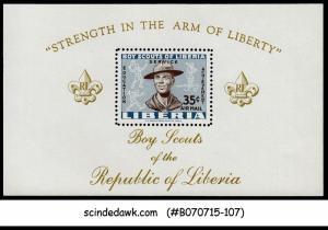 LIBERIA - 1961 BOY SCOUTS OF THE LIBERIA - MINIATURE SHEET MINT NH