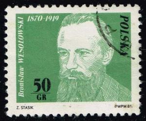 Poland #2483 Bronislaw Wesolowski; CTO (0.25)
