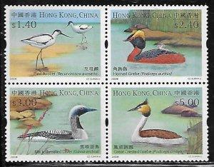 Hong Kong Scott #'s 1055a MNH