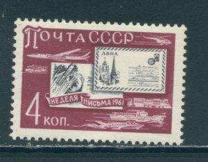 Russia 2522  MNH cgs