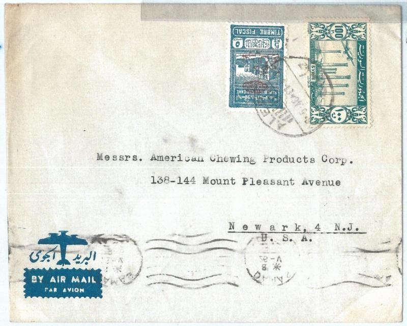 71147 - SYRIA - POSTAL HISTORY -  COVER  to  the United States 1946 - REVENUE