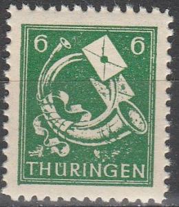 Germany #16N4 F-VF Unused  (SU4693)