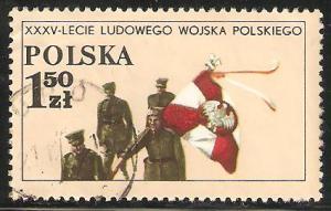 Poland used Military set