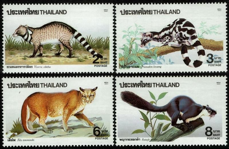 Thailand #1425-28  MNH - Wild Animals (1991)