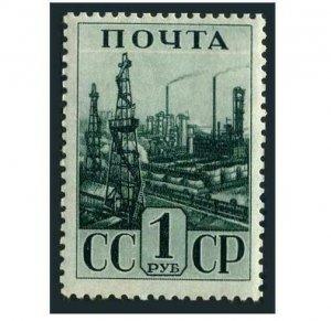 Russia 823,MNH.Michel 792. Soviet Industries,1941.Oil Derricks.
