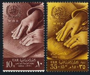 Egypt 520,B21,MNH.Michel UAR 95-96. WHO Day 1961.Reading Braille.