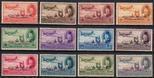 EGYPT — SCOTT C53-C64 — 1952 KING FAROOK AIRMAIL OVPT SET — MLH/TONING — SCV $28