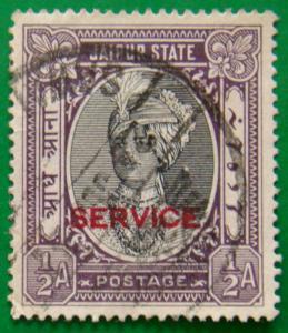 JAIPUR 1931 1/2a Man Singh II SERVICE Used