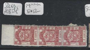 NORTH BORNEO (P2501B)   2C P&R  SG 38B STRIP OF 3, MOG BUT PAPER ON BACK