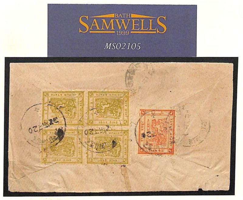 MS2105 1920 Indian State JAIPUR Postal Stationery Cover Registered Uprated BLOCK