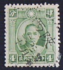 China, (32-2-Т-И)